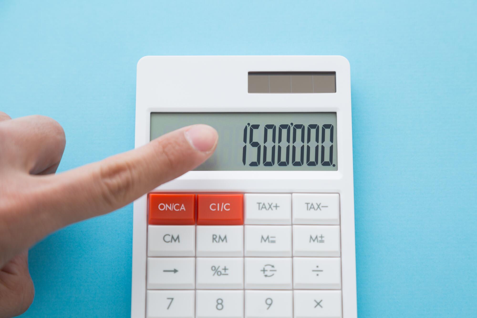 不動産売却時の税金計算と特別控除を解説【納税額が1000万円も違う?】