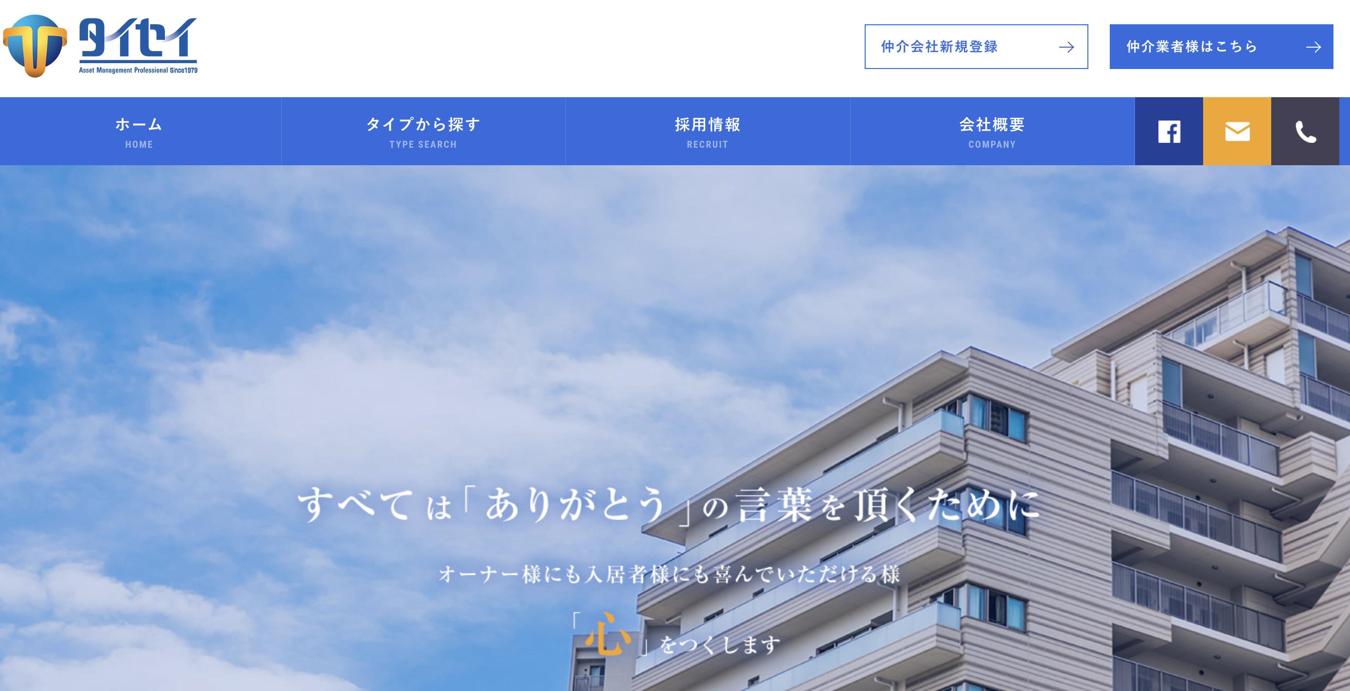 大阪に本社がある賃貸管理会社7選【各会社の特徴と評判を紹介】