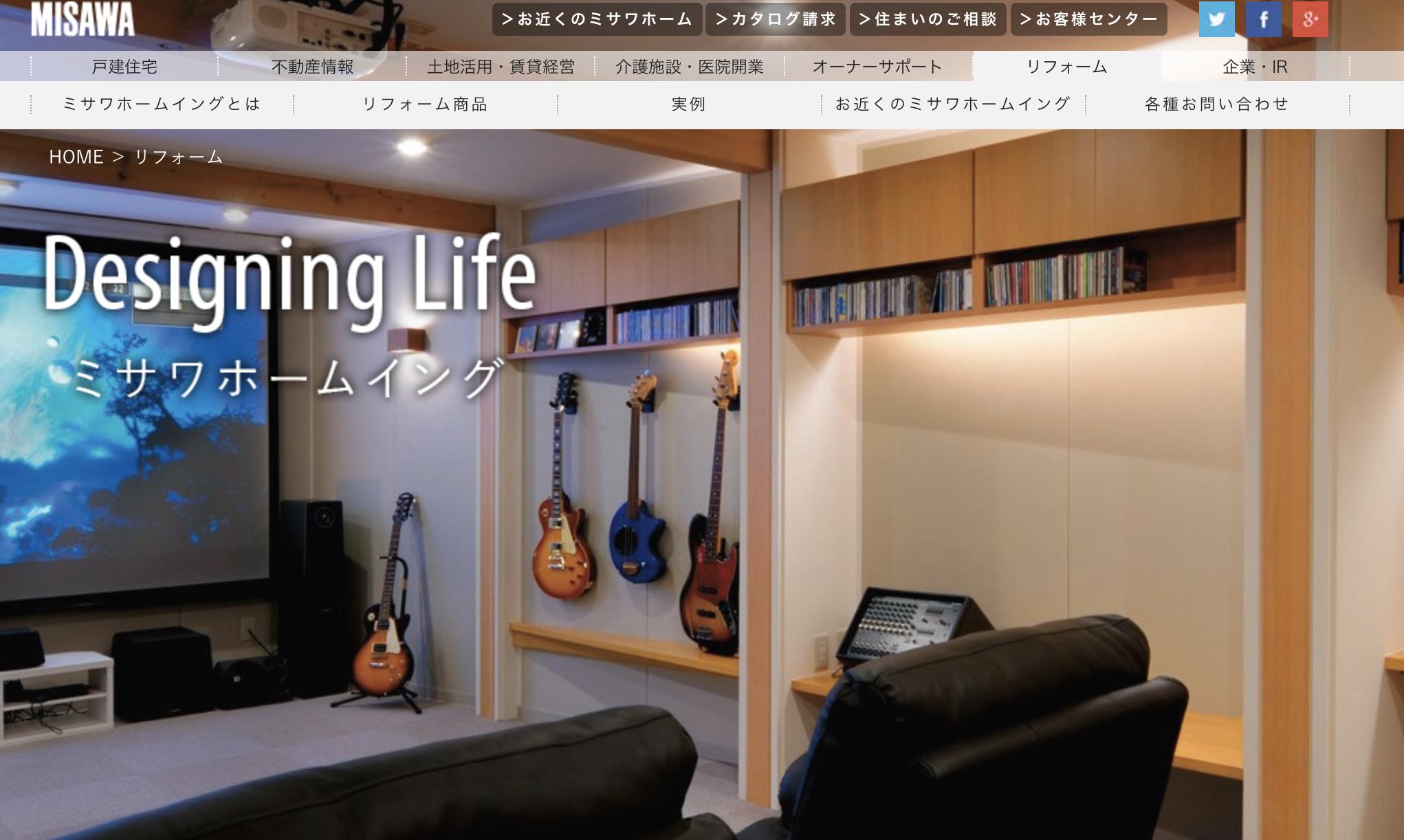 リフォームを大阪でするときにおすすめの会社7選【選ぶポイントも解説】