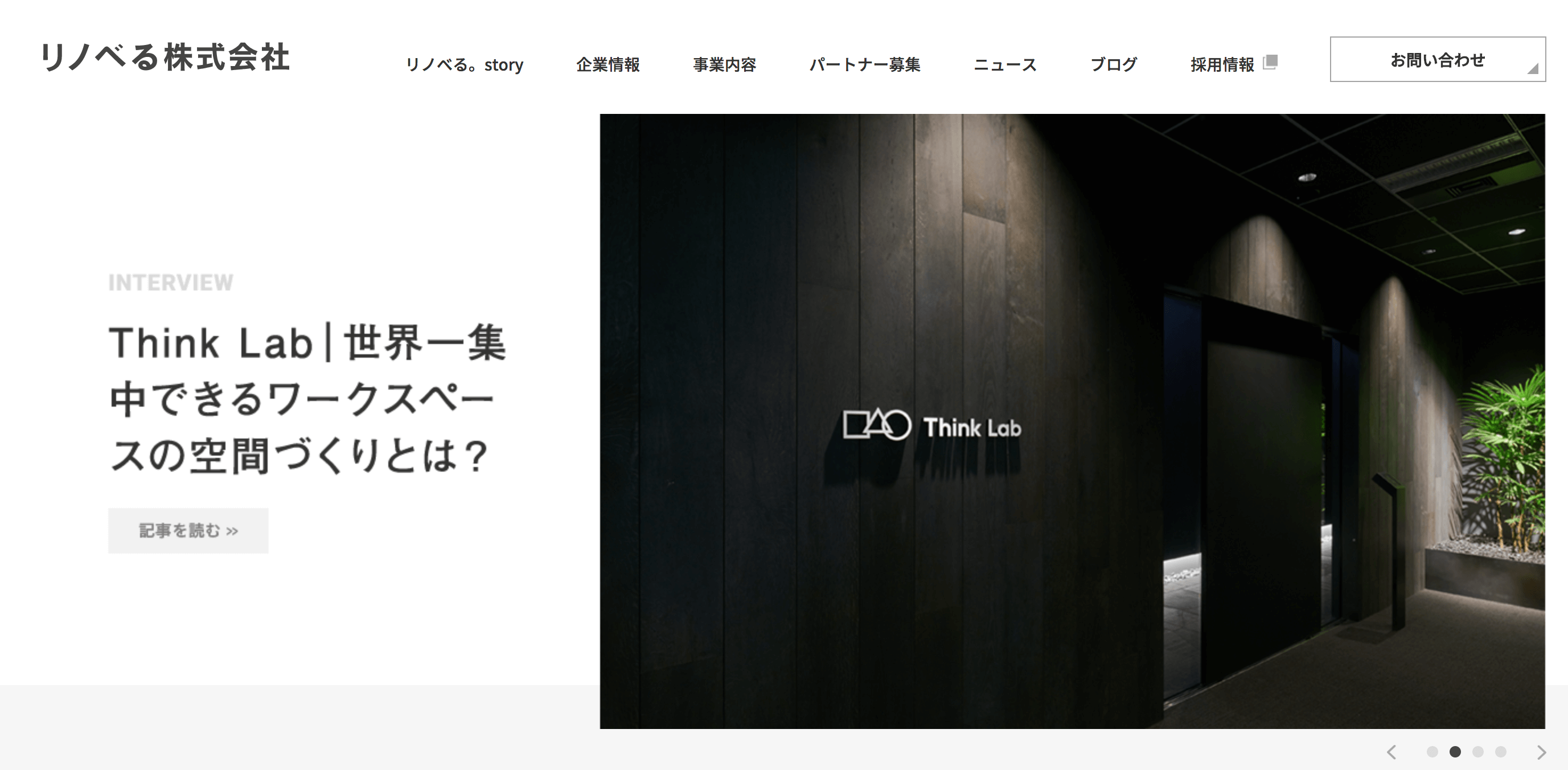 大阪でリノベーションを依頼できる会社8選【各会社の特徴を解説】