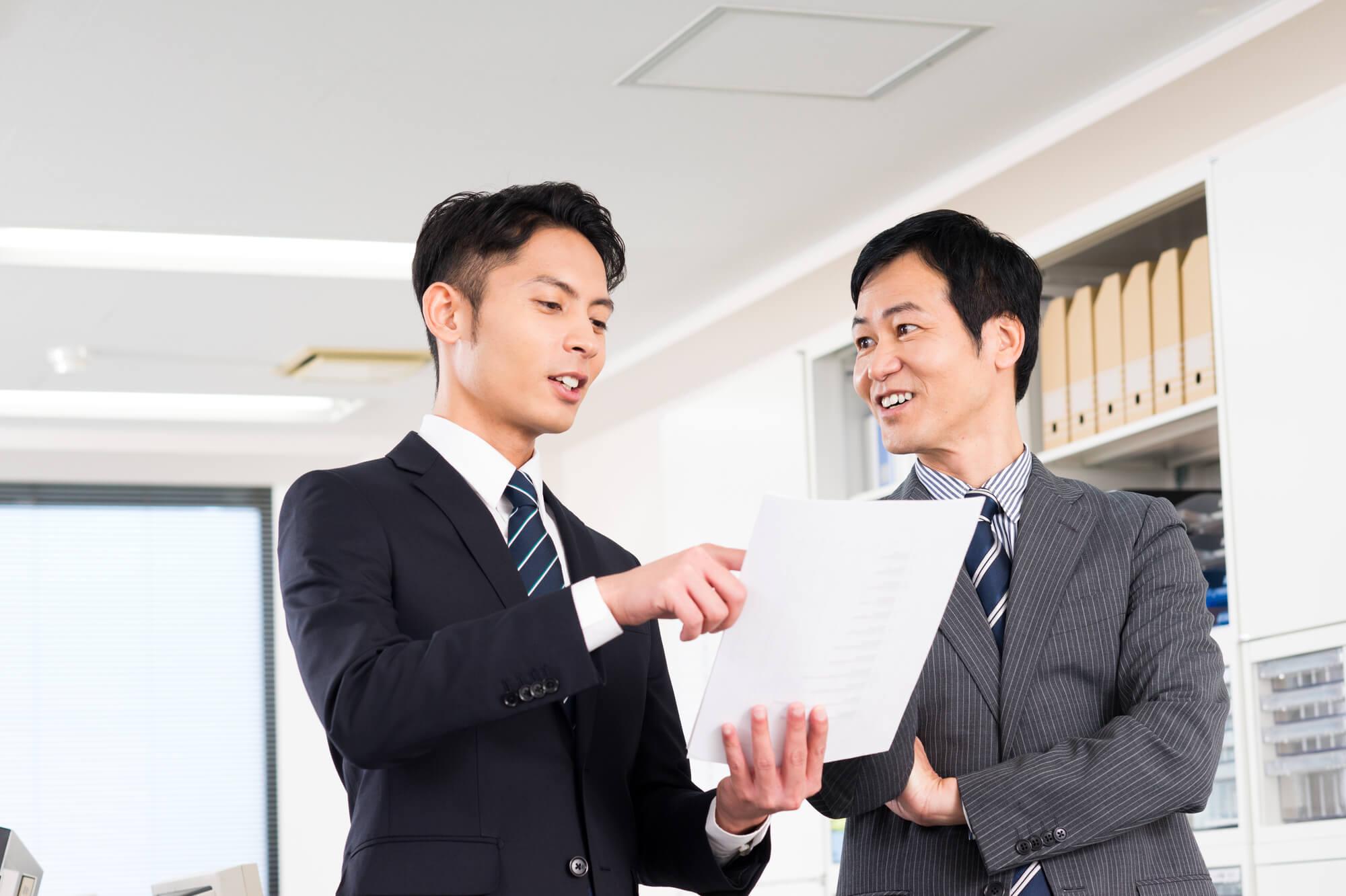 【管理会社のメリットとは?】収益マンションは管理会社に委託すべき?