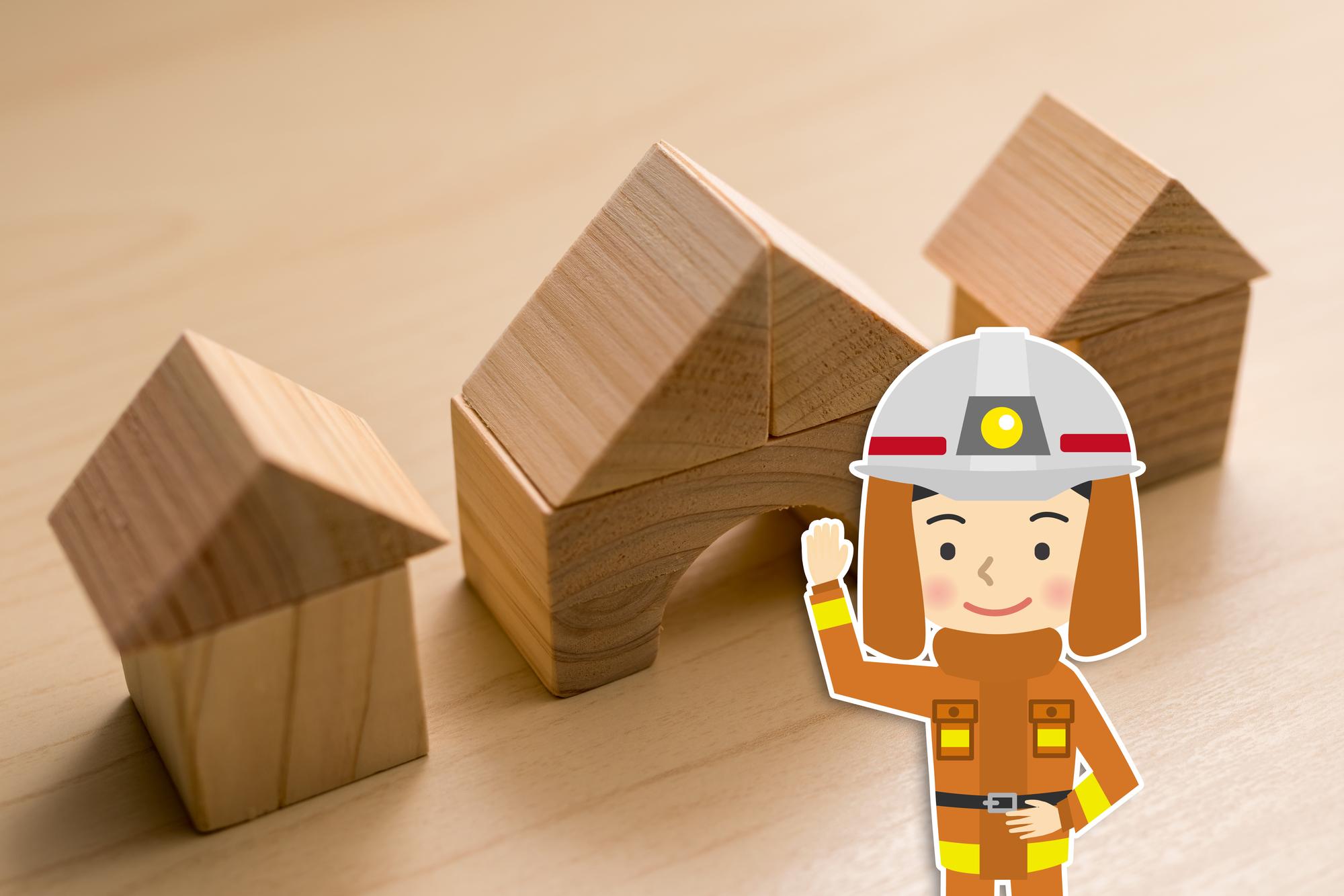 防災を意識して賃貸経営【消防点検は必ず実施しよう!】