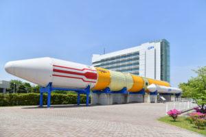 茨城県つくば市 JAXA 筑波宇宙センター