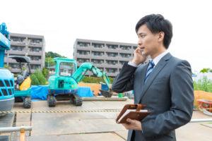 不動産業 宅建 宅建士の写真