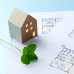 四つ葉のクローバー 住宅イメージ